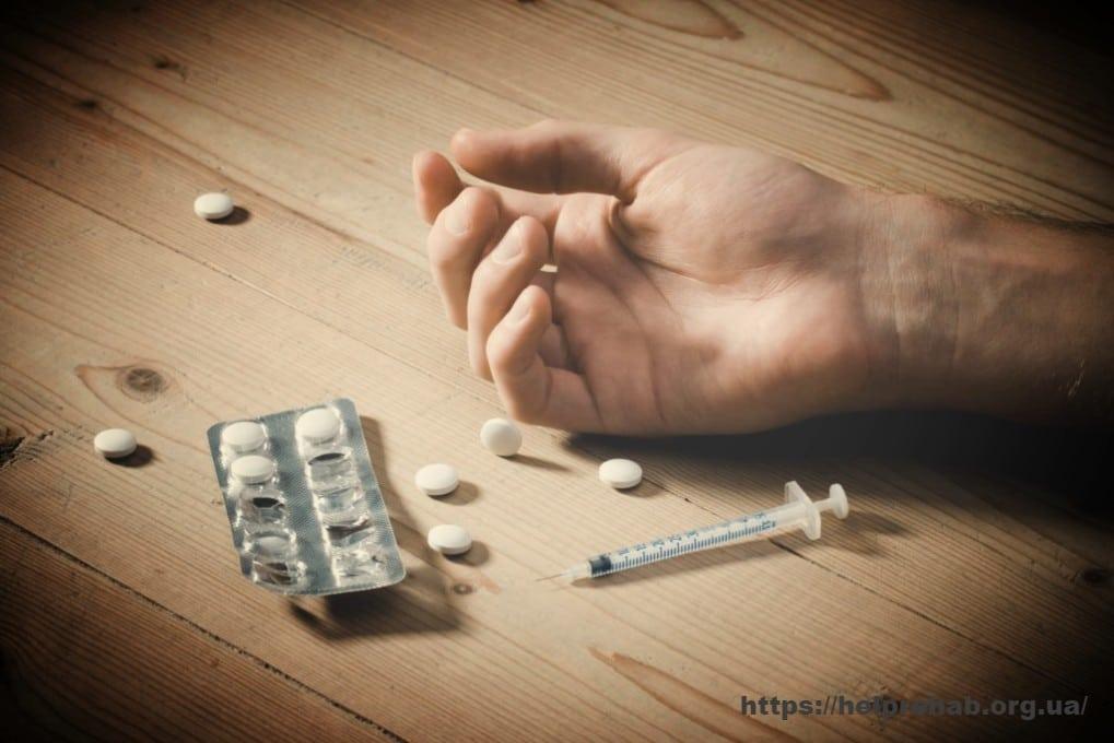 Наркомания ответственность лечение наркология волжского