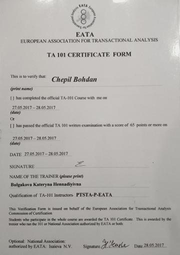 TA 101 Certificate form - Chepil Bohdan