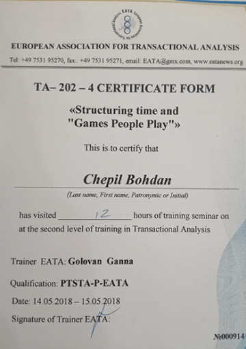 Certificate form Games People Play - Chepil Bohdan